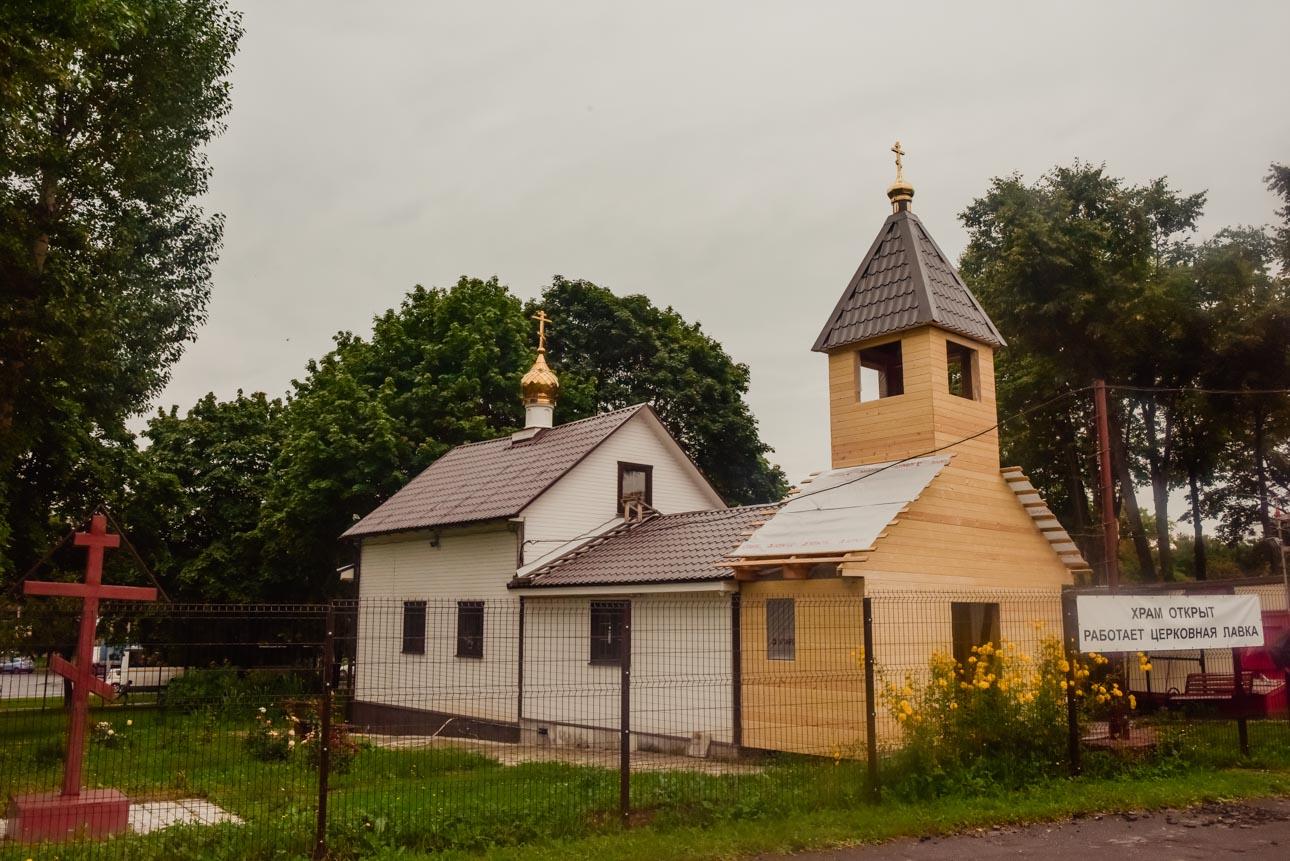 Храм свт. Митрофана Воронежского в Москворечье