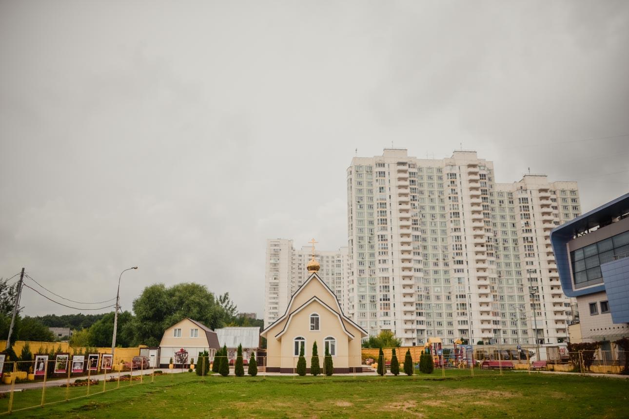 Храм св. страстотерпца царя Николая II в Чертанове Южном