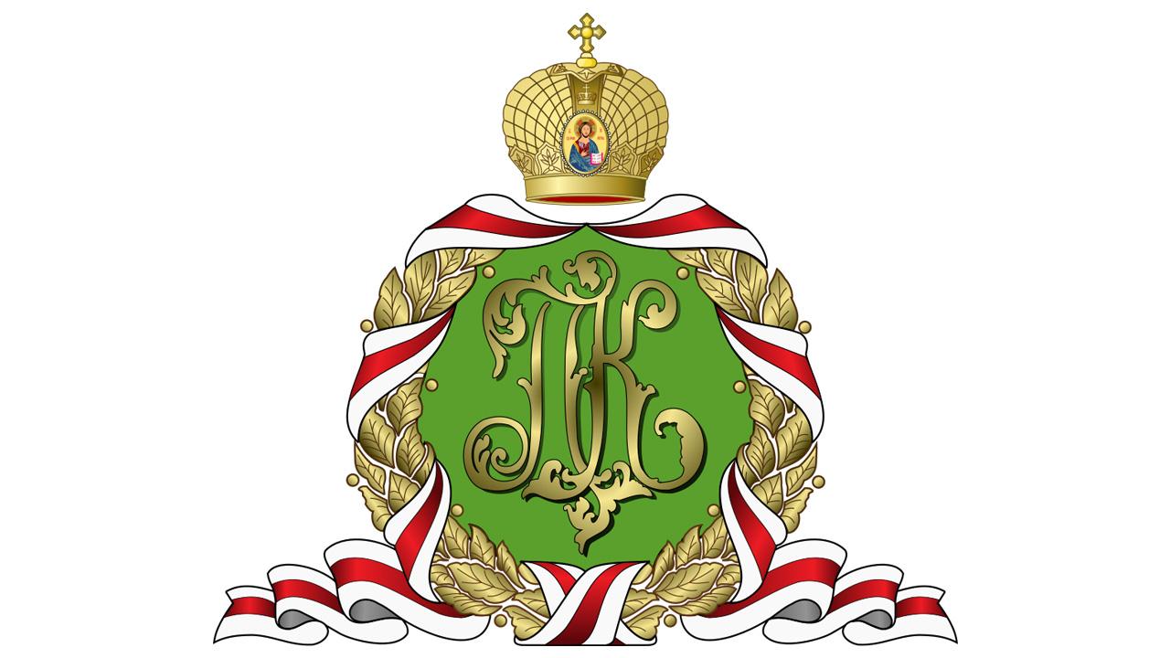 Преосвященный Фома, епископ Бронницкий возглавил Комиссию при Патриархе Московском и всея Руси по вопросам принесения святынь