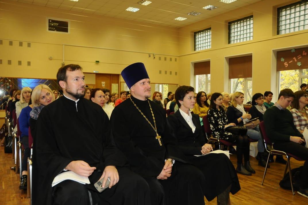 Семинар для учителей предмета Основы православной культуры