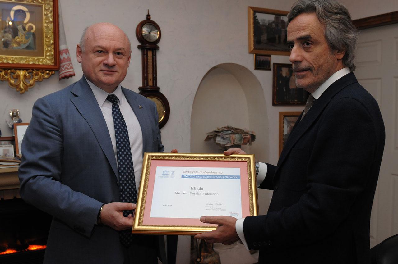 Православная гимназия из России впервые получила сертификат Ассоциированной школы ЮНЕСКО