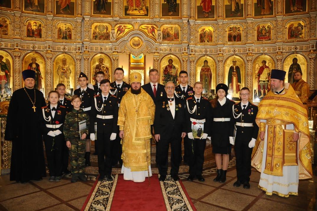 Встреча клириков РПЦ, ветеранов военной контрразведки и кадетов школ ЮАО