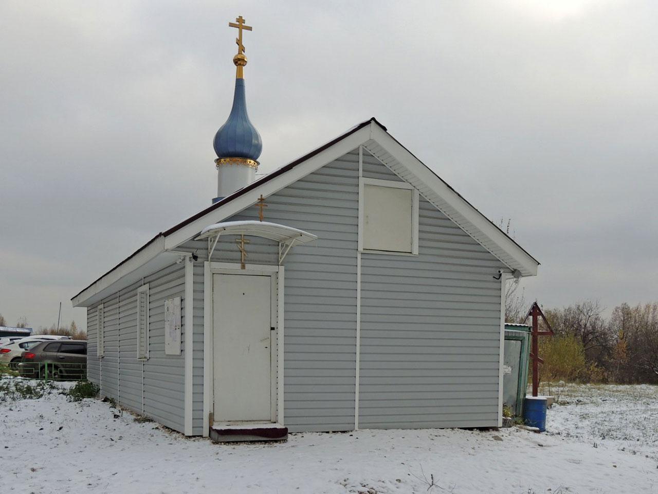 Храм иконы Божией Матери «Спорительница Хлебов» в Бирюлеве Восточном Москва