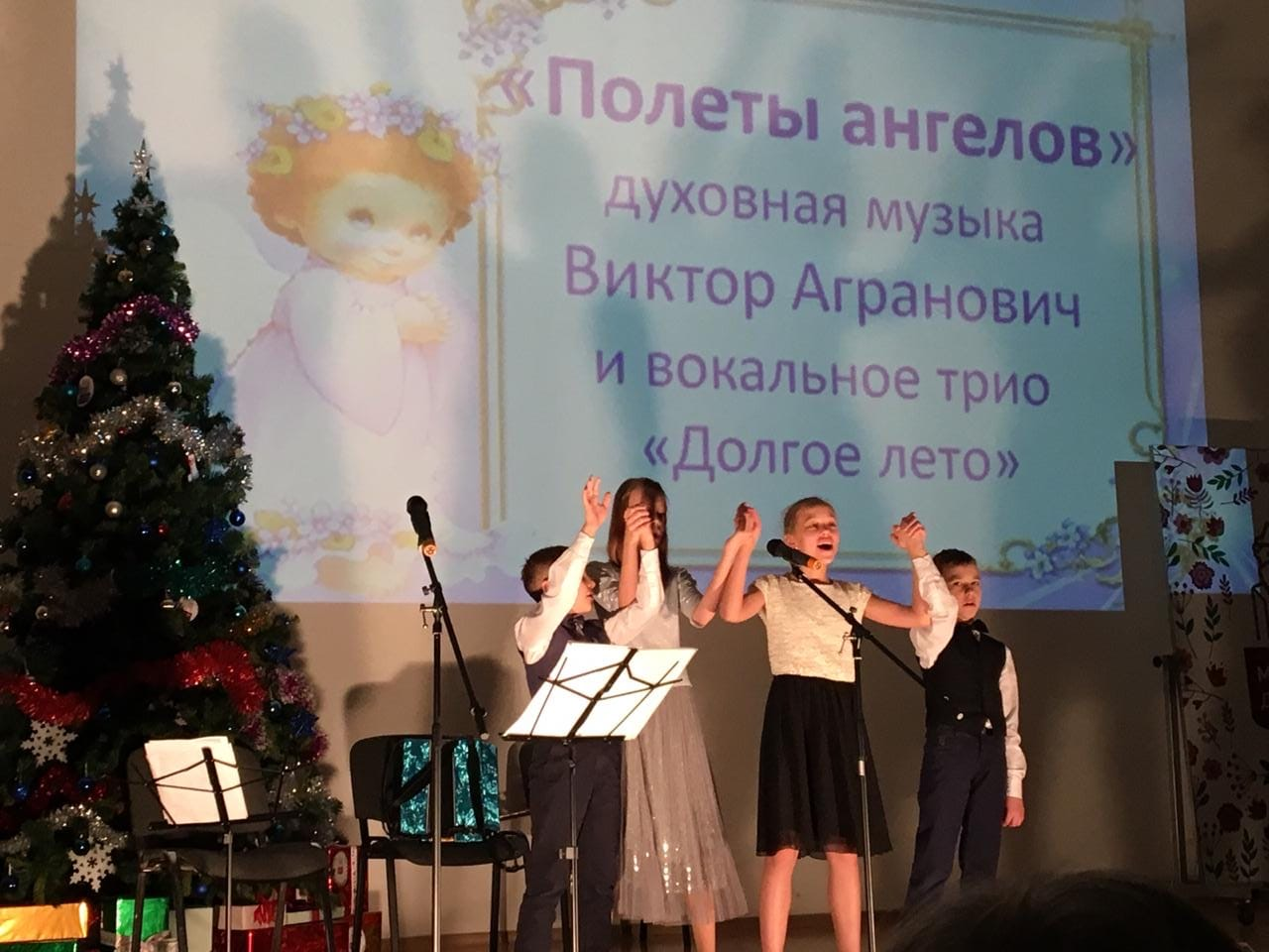 Рождественский концерт в ЦСО «Зябликово»
