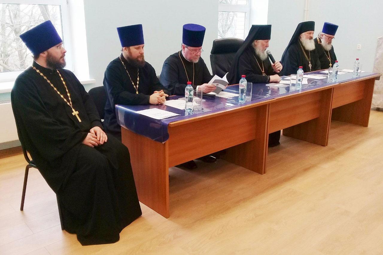 Пастырская конференция Северо-Западного и Южного викариатств города Москвы