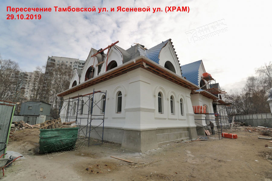 Храм Покрова Пресвятой Богородицы на улице Ясеневая