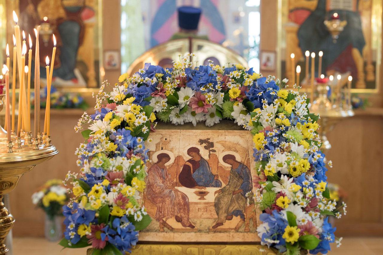 Служба в день Святой Троицы в храме св. страстотерпца царя Николая II в Чертанове Южном