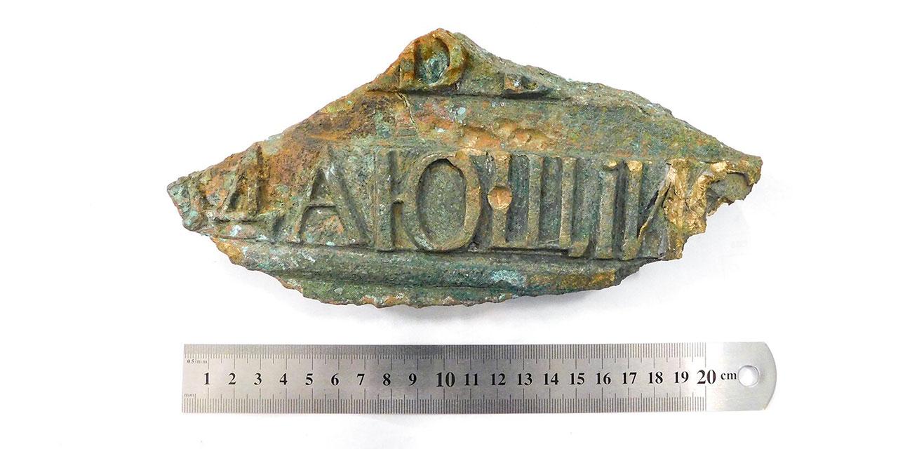 Первая находка года: археологи обнаружили фрагменты церковных колоколов