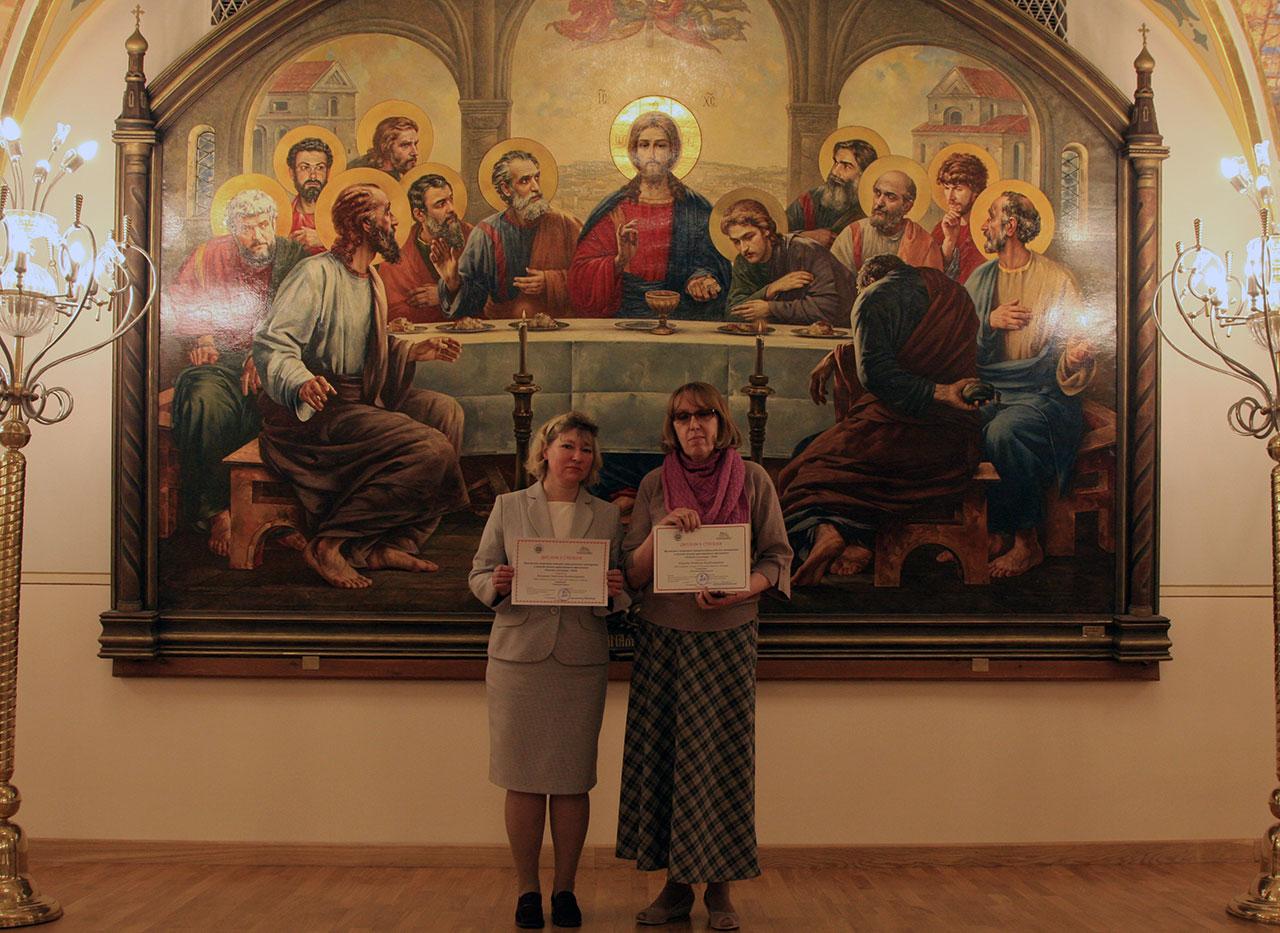 Награждение победителей конкурса «Религия и культура – 2020»