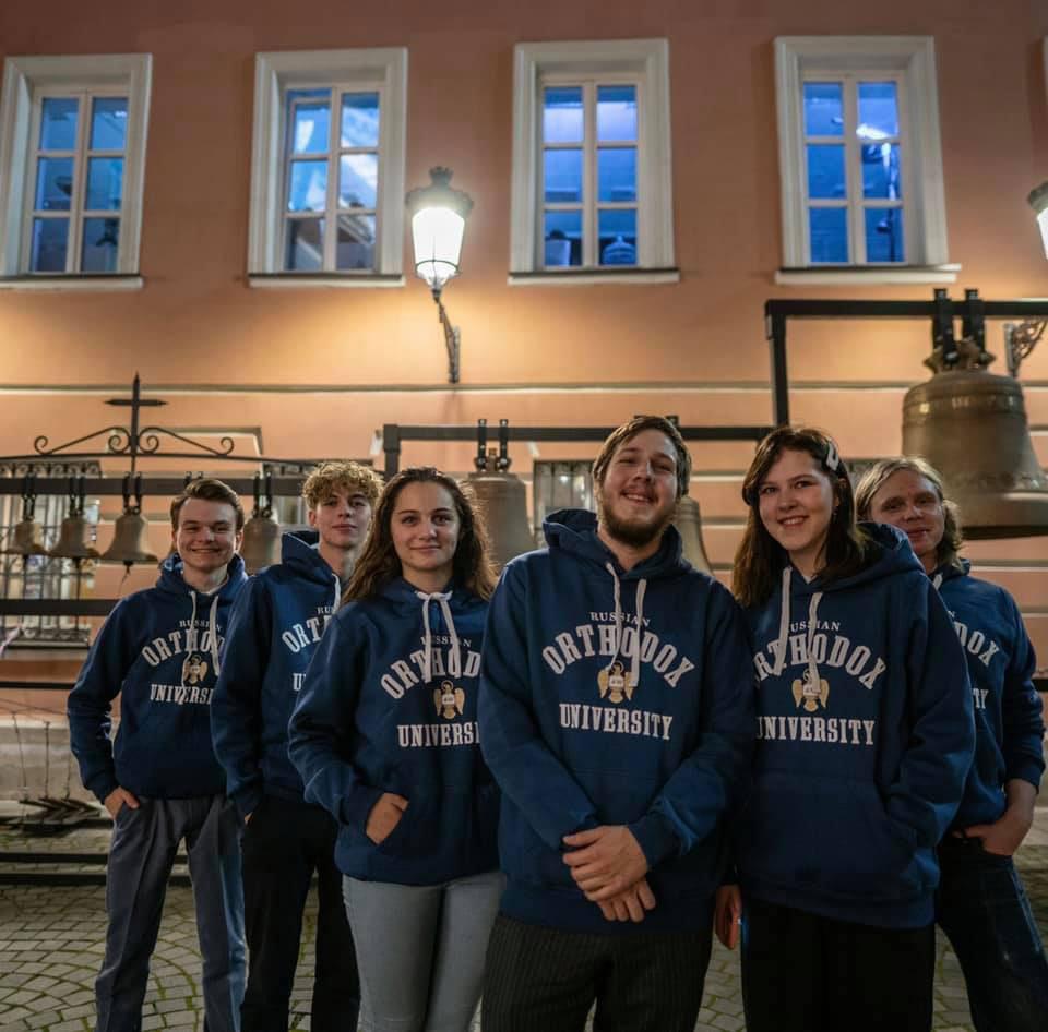 Российский православный университет святого Иоанна Богослова приглашает на обучение