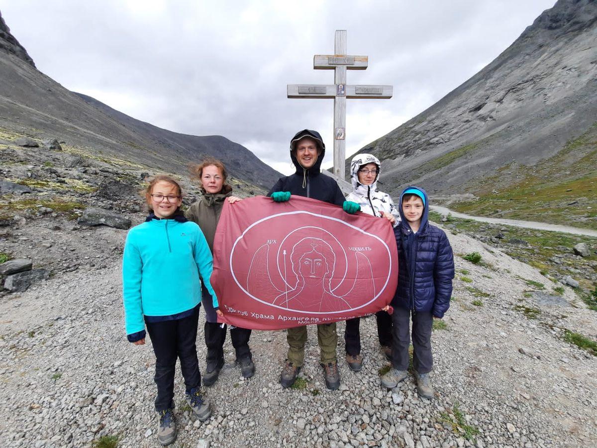 Многодневный поход учащихся Воскресной школы и их родителей в горы Хибины