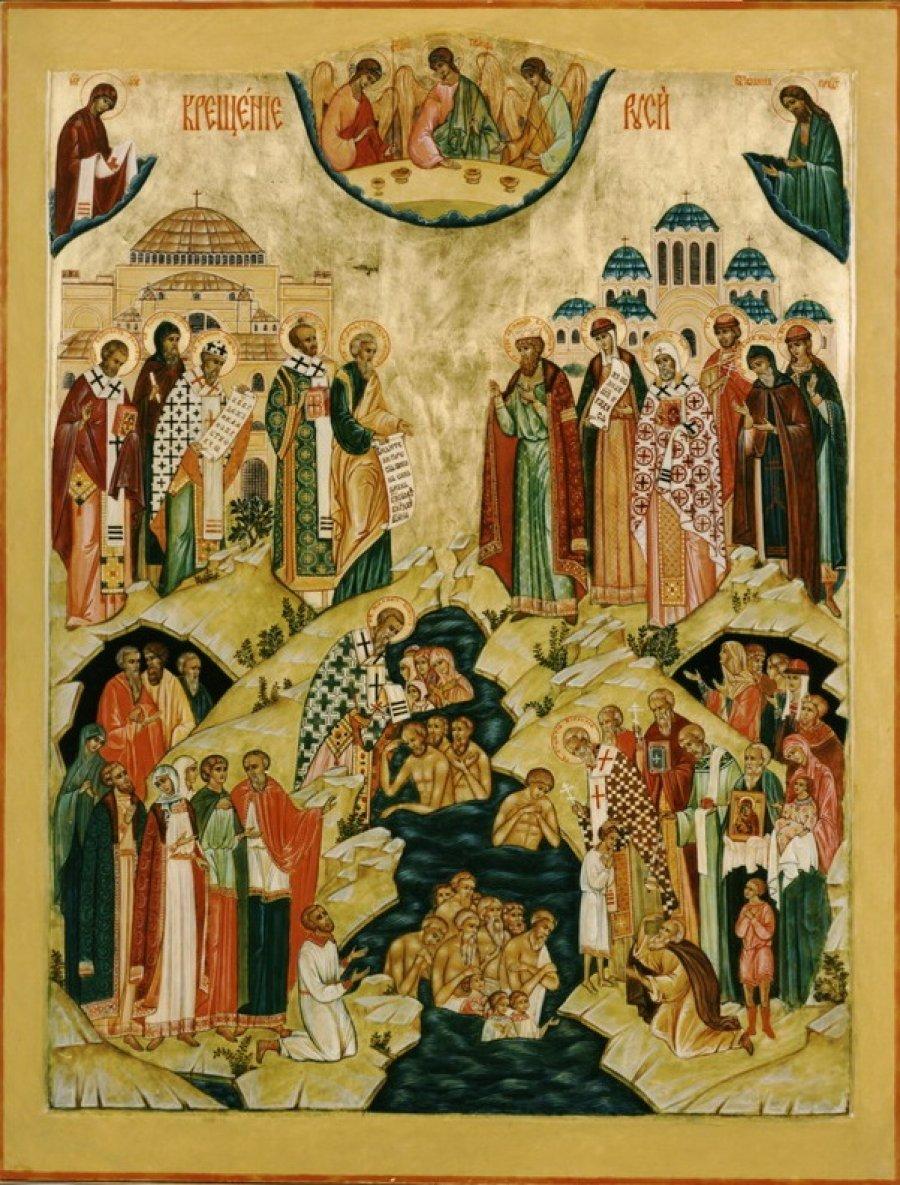 Раздача подарков в праздник «День Крещения Руси»