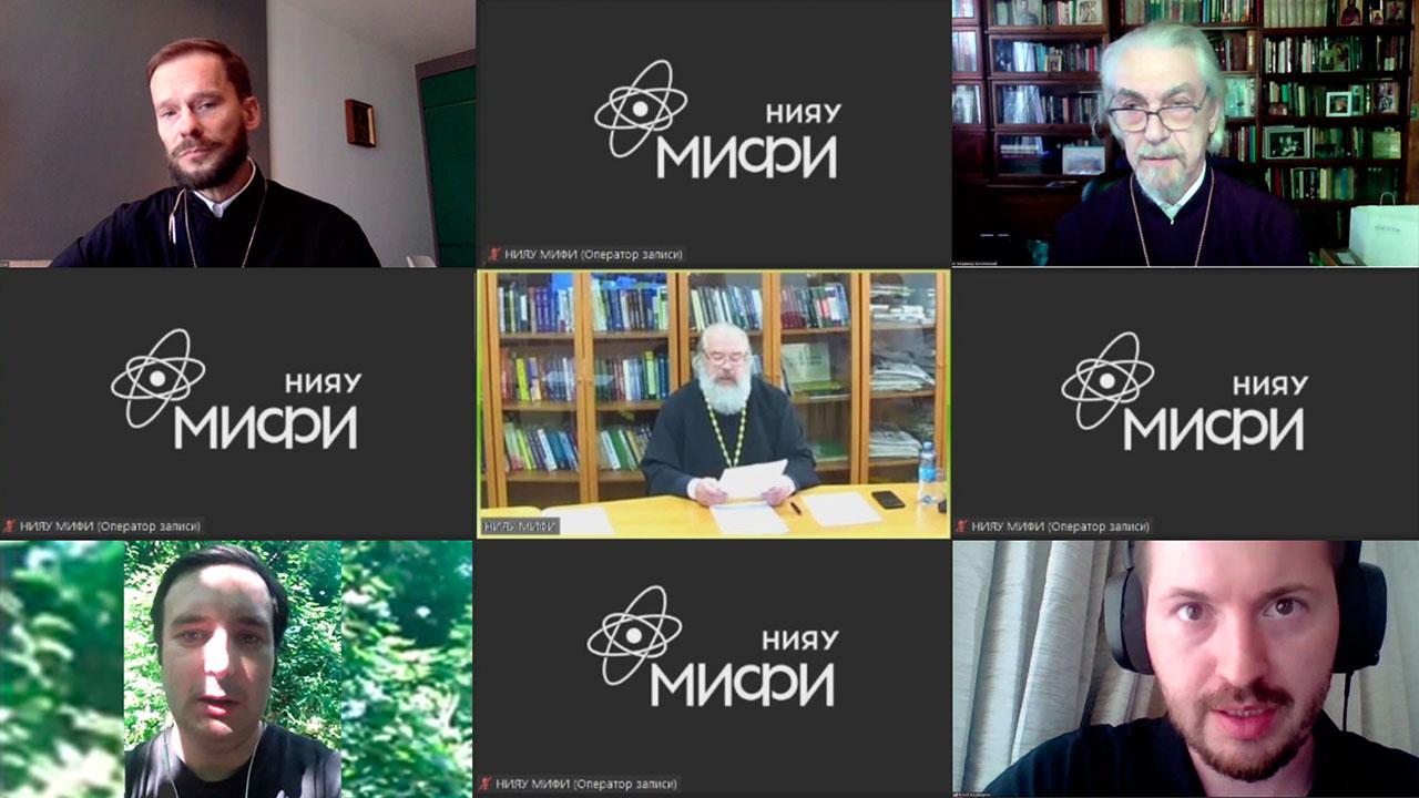 Пастырская конференция Южного викариатства города Москвы