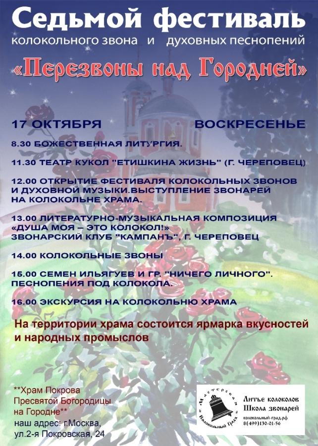 Plakat_2021_¦Я¦-¦¦TА¦-¦-_¦Р4_4
